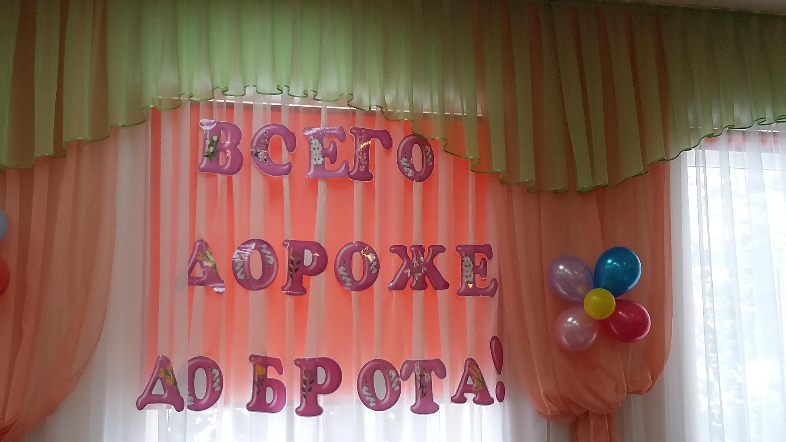 презентация по папье-маше для детского сада